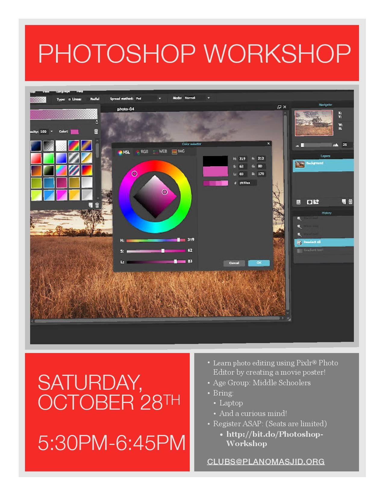 Photoshop Workshop – Plano Masjid