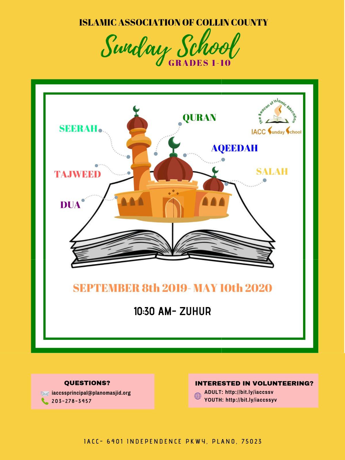 Plano Masjid | Islamic Association of Collin County