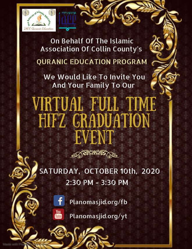 Virtual Full Time Hifz Graduation Event
