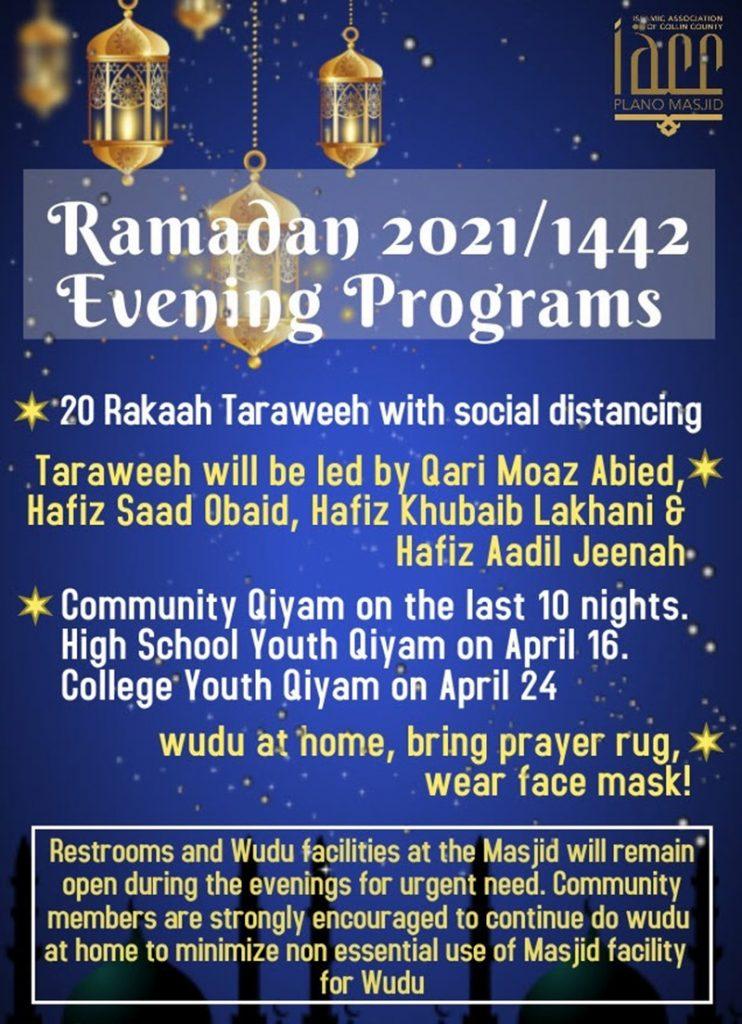 Ramadan 2021/1442