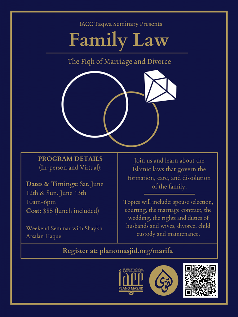 Family Law - The Fiqh of Marriage and Divorce
